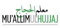 Hajj Umrah Training Portal